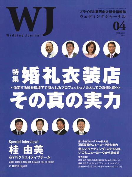 press_02_01