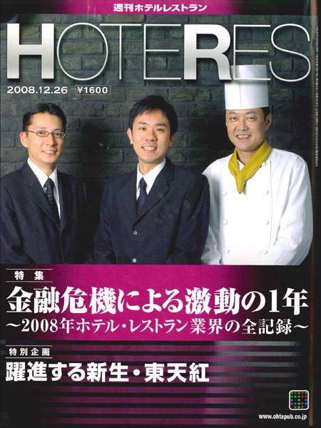 press_05_01