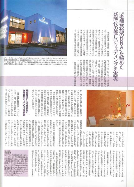 press_09_02