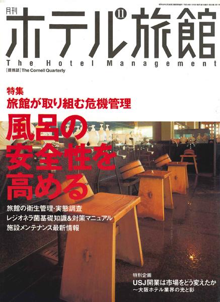 press_10_01