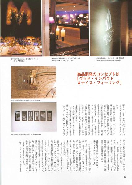 press_10_02