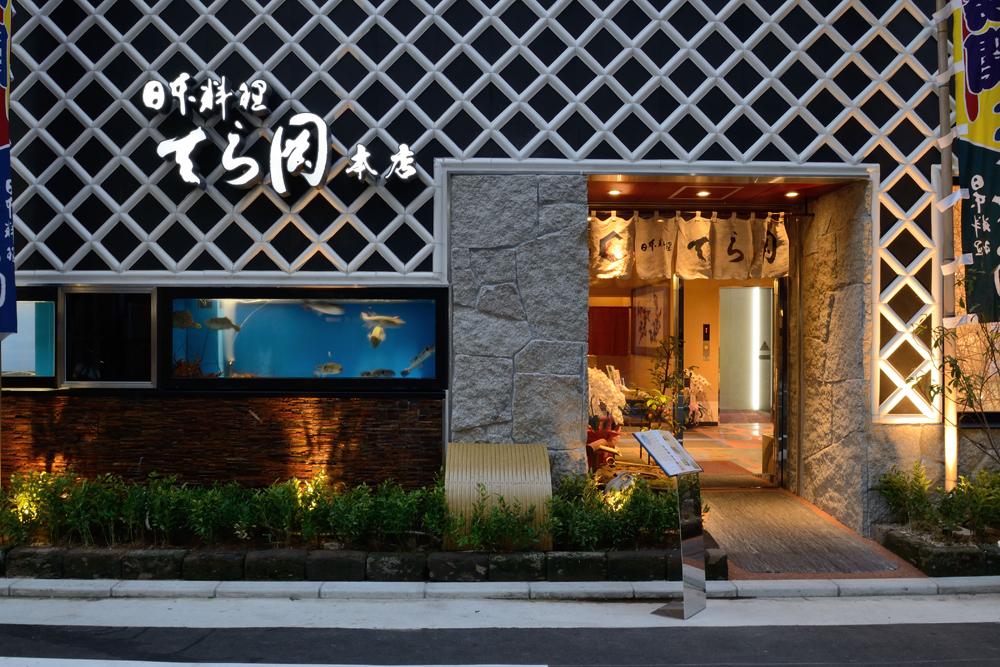12_入り口(夕景)